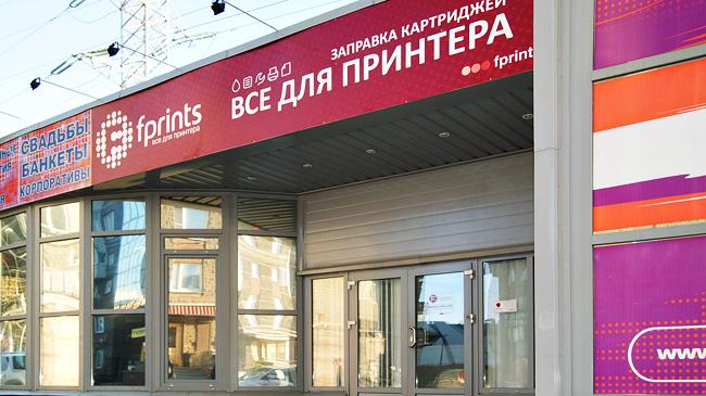 Магазин на пионерской